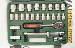 Набор инструментов 37 предметов (зеленый кейс)