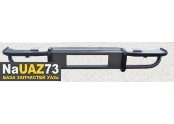 Бампер задний на УАЗ 469  Браконьер, черный