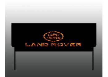 Мангал Land-Rover