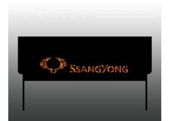 Мангал SsangYong-2