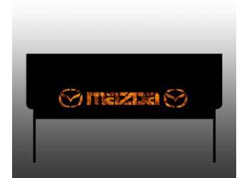 Мангал Mazda