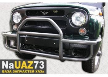 Кенгурин на УАЗ 469 Хантер трубный с защитой бампера