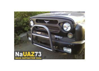 Кенгурин на УАЗ 469 Хантер трубный