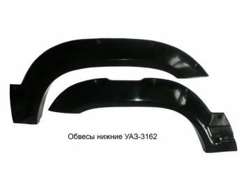 Спойлера УАЗ-3162