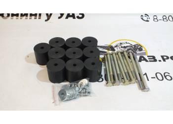 Комплект бодилифт УАЗ 452 Бс-60 (60мм)