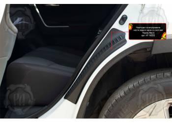 Накладки на внутренние части задних арок со скотчем 3M Toyota Rav4 2019-