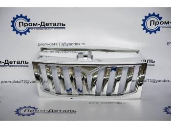 Накладка (решетка) радиатора Патриот, до 14г. (Прадо) хромированная 3163-8401014