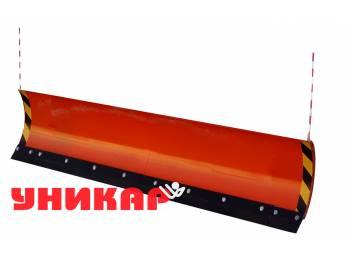 Отвал снегоуборочный для а/м ВАЗ 2121-31 (НИВА) с площадкой под лебедку