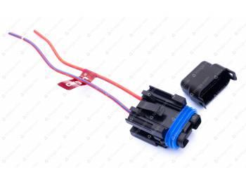 Держатель предохранителя влагостойкий с крышкой для UNIVAL от 1А до 30А с проводами 1,5кв.мм (АХ-711)