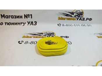 Трос буксировочный  5м*10т (стропа с крюками) желтый сумка