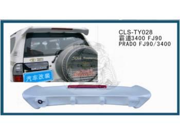 Спойлер пятой двери TOYOTA LAND CRUISER PRADO 90 1996-2002 белый 1710