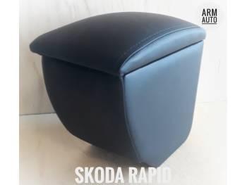 Подлокотник Skoda Rapid, Volkswagen Polo 2020-