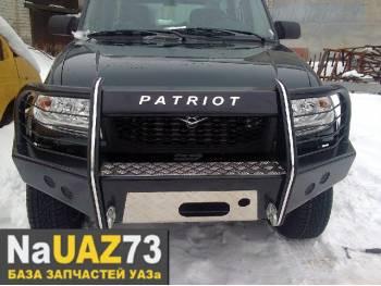 Бампер передний на УАЗ Патриот Партизан с кенгурином