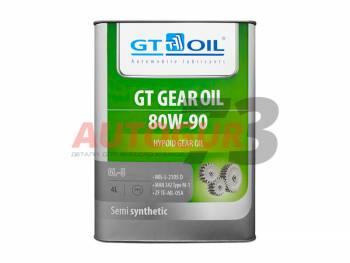 Трансмиссионное масло для МКПП полусинтетическое GT Gear Oil SAE 80W-90 GL-5 (4 л)