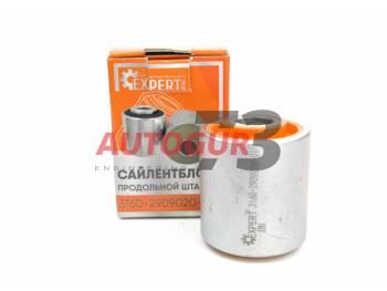 Сайлентблок продольной штанги УАЗ 3160, Хантер, Патриот (полиуретан) ExpertDetal