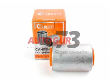 Сайлентблок поперечной тяги УАЗ 3160, Хантер, Патриот (полиуретан) ExpertDetal