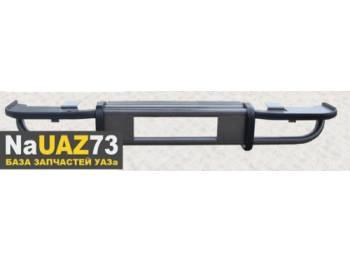 Бампер задний на УАЗ 469 Браконьер