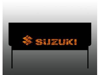Мангал Suzuki