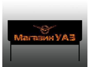 Мангал с логотипом компании