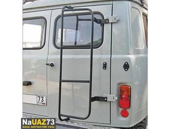 Лестница к багажнику УАЗ 452 несъемная