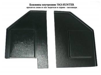 Боковина передней стойки салона УАЗ-469