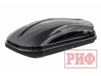 Бокс автомобильный на крышу РИФ Туризм-М 450 л черный глянец, двусторонний