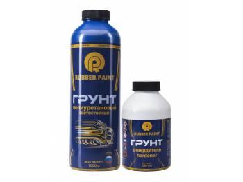 Универсальный полиуретановый 2К грунт - Колеруемый