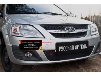 Зимняя заглушка решетки переднего бампера Lada (ВАЗ) Largus фургон 2012-2019