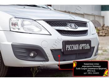 Защитная сетка и заглушка переднего бампера Lada (ВАЗ) Largus фургон 2012-2019