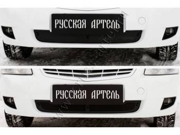 Защитная сетка и заглушка переднего бампера Lada (ВАЗ) Приора (хэтчбэк) 2012-2013