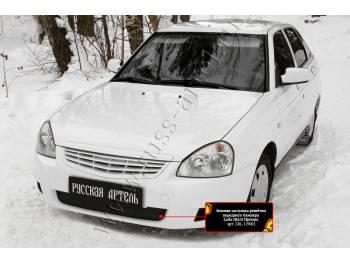 Зимняя заглушка решётки переднего бампера Lada (ВАЗ) Приора (хэтчбэк) 2012-2013