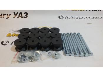 Комплект бодилифт УАЗ Патриот ПНШ-50 (50мм) СП-ПНШ-50