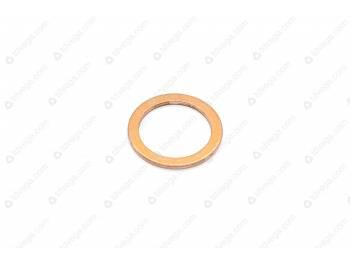 Уплотнение (сливного отверстия) 5-ступ DYMOS К995621800 аналог 19361 (3163-00-1701251-00)