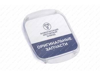 Монетница ЗМЗ (0000-00-4701057-00)