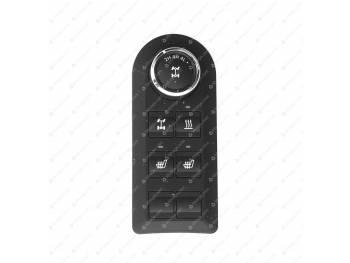 Блок переключателей (для а\м УАЗ Патриот 2017 г.в.) (3163-00-3769217-00)