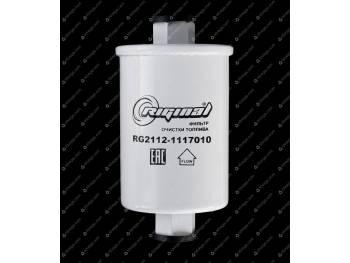 Фильтр топливный тонкой очистки /рез. соединение/инжектор Riginal (RG2112-1117010)