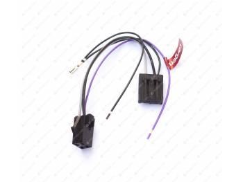 Жгут проводов модуля электробензонасоса 3163-1139050 (АХ-478)
