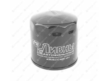 Фильтр масляный УАЗ Ливны H-101.5.D-97.5 (2101-1012005-20А)