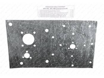 Ремкомплект прокладок КПП 452/469 (6 позиций) универсальный, паронит/новинка/