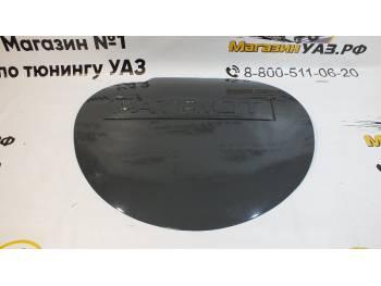 Заглушка ниши запасного колеса УАЗ Патриот Титан