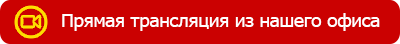 Тюнинг УАЗ   Багажники, силовые бамперы, кенгурятники и многое другое на УАЗ