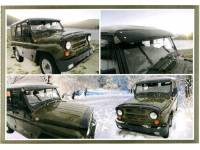 Козырек солнцезащитный на УАЗ-315195 Хантер