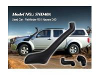 Шноркель LLDPE NISSAN Pathfinder R51, Terrano, Navara D40