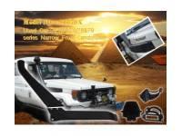 Шноркель LLDPE TOYOTA Land Cruiser 70,71,73,75,78 и 79 с узким передом