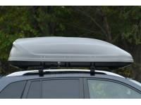 Бокс-багажник на крышу Аэродинамический Серый