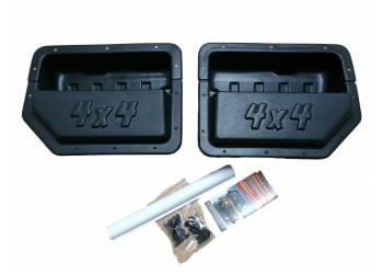 Карманы багажные 4х4 на УАЗ Патриот (к-т 2 шт.)