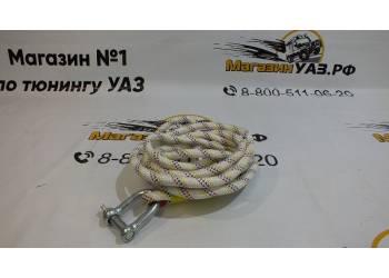 Трос буксировочный 14мм*5м*8т (веревочный со скобами) сумка