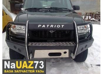 Бампер усиленный на УАЗ Патриот Партизан