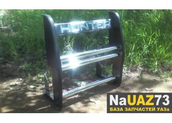 Кенгурин на УАЗ 469 Хантер Атака с нержавеющей трубой