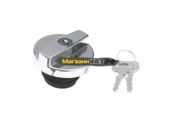 Пробка бака 3163 с ключом пласт. с хром. покрытием MetalPart (МР-3163-1103010)